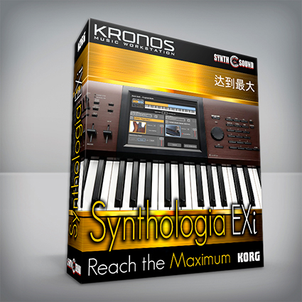 SYNTHOLOGIA EXi - Korg Kronos Series